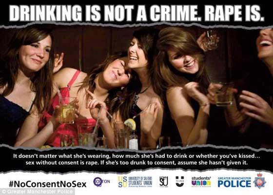 alkohol-i-seks-i-zgoda.jpg